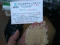 河北阳离子交换树脂厂家
