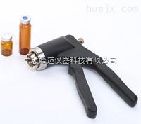 20MM手动压盖器,医用压盖钳,封口钳子