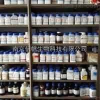 8-氮杂鸟嘌呤优惠供应