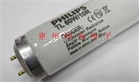 飞利浦TL60W/10R灯管配套镇流器  PHILIPS TL 60W/10R晒图机灯管