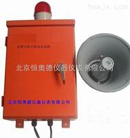 智能抗噪通讯系统HAD-HY3000F