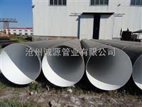 走水管道用IPN8710无毒涂料防腐螺旋钢管专业制造