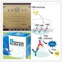 大鼠臂板蛋白7A(SEMA7A)elisa试剂盒高灵敏检测