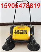 清扫宽度980mm手推式扫地机无动力无噪音扫地机工具