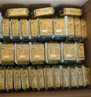 751002 PNOZ s Setspring loaded terminals 12,5mm 安全
