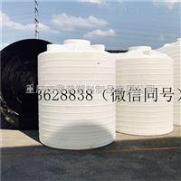 长寿赛普塑料水箱行业L先