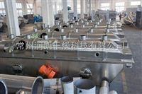 脱脂大豆振动流化床干燥机