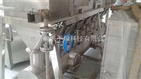 煤沸腾床干燥机