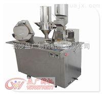 DCX-4半自动胶囊填充机