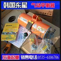 韩国BH11036气动平衡器,陶瓷吊装用气动平衡器