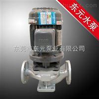 管道泵增压泵,小型管道泵型号 参数,东元您知心的卖家