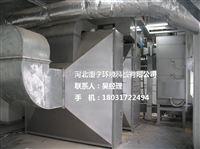 南京设计喷漆废气回收装置厂家