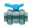 VEE-VXE两通UPVC球阀 意大利FIP好品质 手动球阀、适用于各类水处理厂