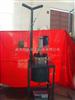 GSH-吊盖式压反应釜