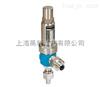 上海安全阀-A61H弹簧微启式空压机安全阀