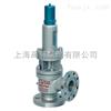 上海安全阀-A40Y带散热器弹簧式安全阀