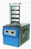 知信ZX-1冷冻干燥机