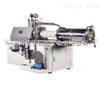 CYWS圆盘式卧式砂磨机精细化工设备纳米级砂磨机
