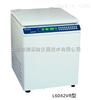 ZXL6042VR低速冷冻离心机