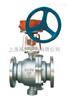 上海禹轩球阀-QY347F-16P不锈钢氧气球阀