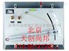 YYX-130A便携式单管微压计天创尚邦生产