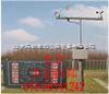 天创尚邦供应EY1-B型风速风向仪