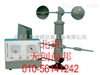 天创尚邦生产EY1型电传风向风速仪