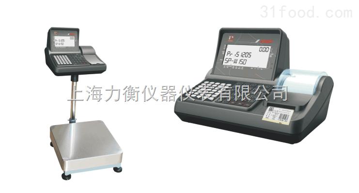 30g公斤中文不干胶打印电子计数秤